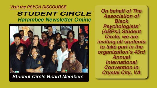 ABPsi Harambee