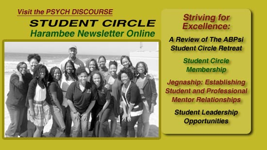 Student Circle ABPsi